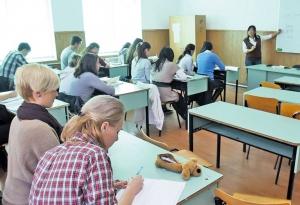rezultate evaluare nationala 2016 BiSTRIȚA-NĂSĂUD