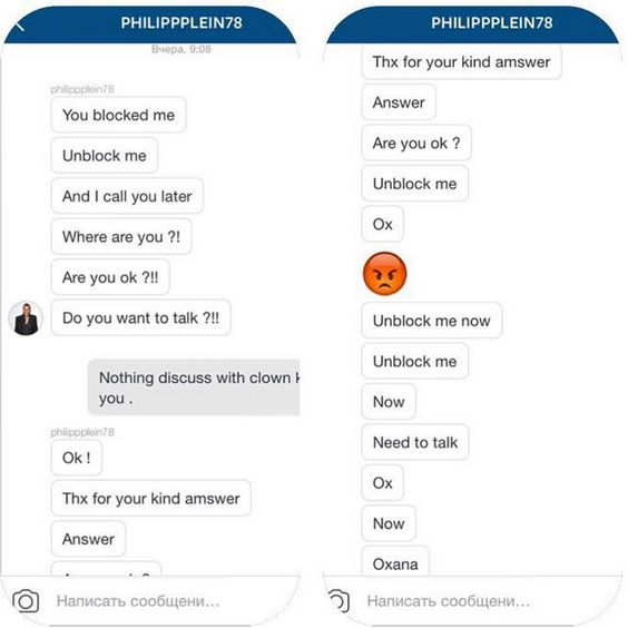 philipp plein screenshots