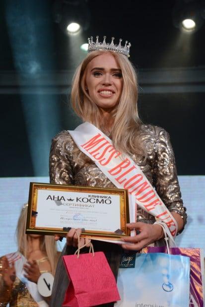 "Miss Blonde 2016"" in Kiev"