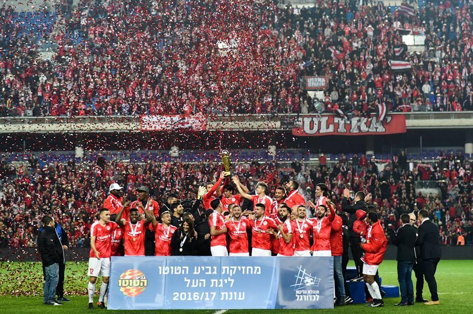 Cupa Ligii 2016