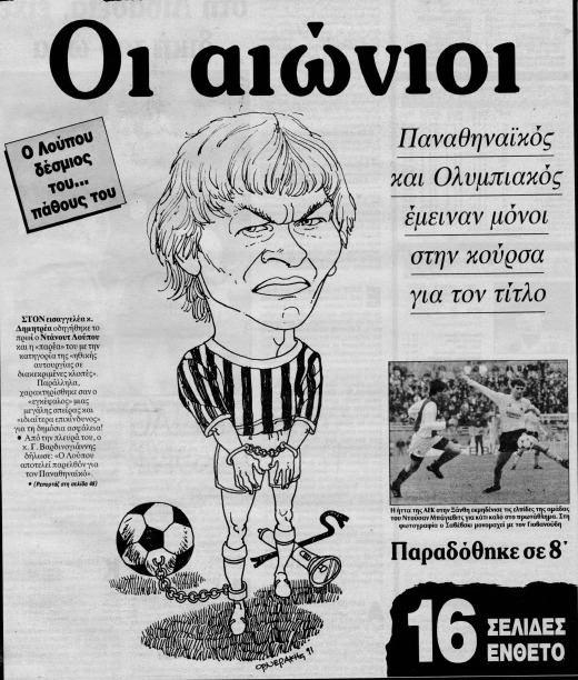 Dănuț Lupu împlinește azi 50 de ani. Reperele carierei unui talent uriaș care a încântat pe teren, a vrut să se sinucidă în pușcăria din Grecia și a driblat moartea în urmă cu un an | VIDEO