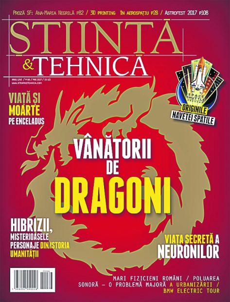 coperta revista Stiinta si Tehnica