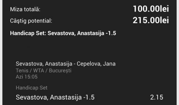 Cota zilei din tenis - Anastasija Sevastova vs Jana Cepelova