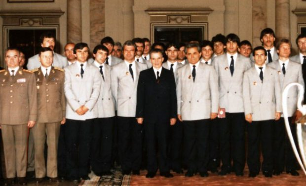 Nicolae Ceaușescu i-a felicitat pe steliști pentru succesul din Cupa Campionilor. Însă el a avut grijă de echipă încă de la înființare