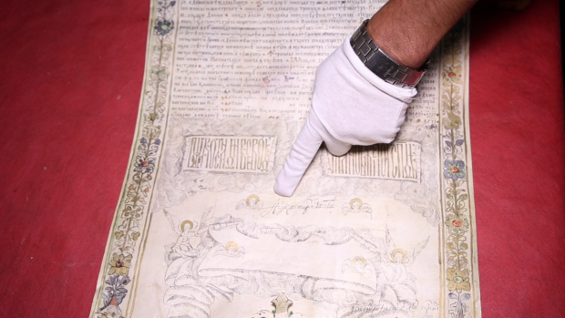 DOCUMENTAR/ Secretele din Arhivele Naționale. Cărți cu blesteme și un hrisov lung de 3,5 metri / VIDEO