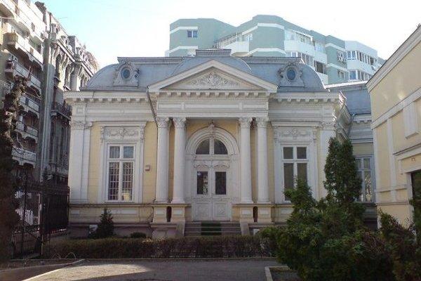 Fosta Bibliotecă Americană din București