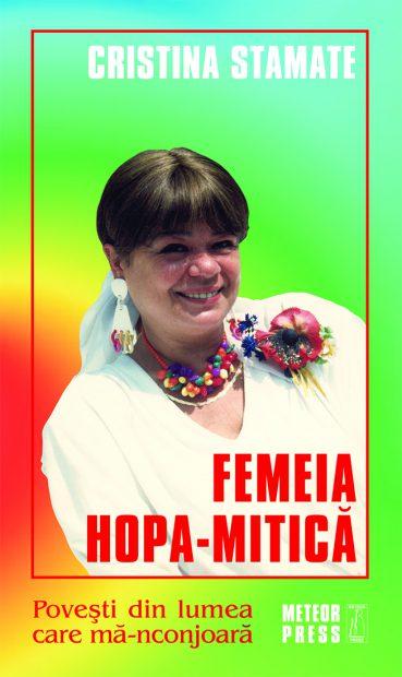 """Luni, la chioșcuri. Mesajul emoționant al Stelei Popescu în cartea prietenei ei. """"Te iubesc, Cristina Stamate"""""""