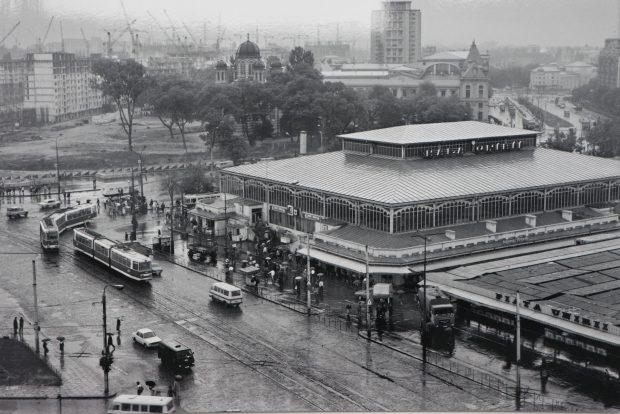 București pe vremea lui Ceaușescu