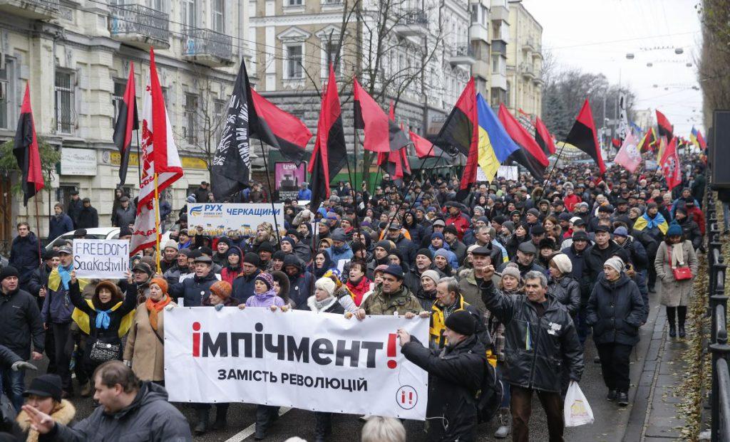 Manifestație de amploare la Kiev în favoarea lui Saakașvili