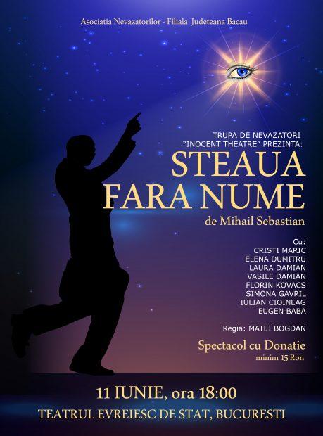 Inocent Theatre, singura trupă de actori nevăzători din România, va performa pe scena Teatrului Evreiesc de Stat, pe 11 iunie, de la ora 18:00