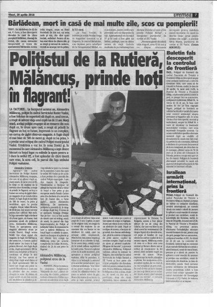 """EXCLUSIV: Polițist premiat cu """"Distincție de onoare"""", reclamat la Parchet și dat în judecată pentru tortură. Victima cere daune de 100.000 de euro"""