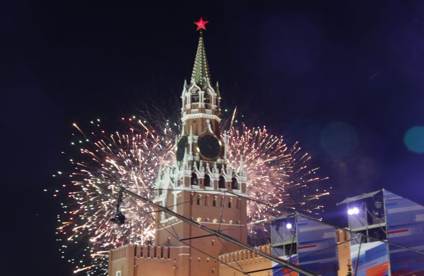 Muzică clasică pentru Putin și Infantino, în Piața Roșie, înainte de deschiderea Campionatului Mondial de fotbal Rusia 2018 | FOTO