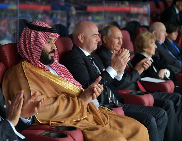 Reacțiile trioului Infantino-Putin-Prințul Salman în timpul meciului de deschidere de la Campionatul Mondial de fotbal Rusia 2018 / FOTO&VIDEO