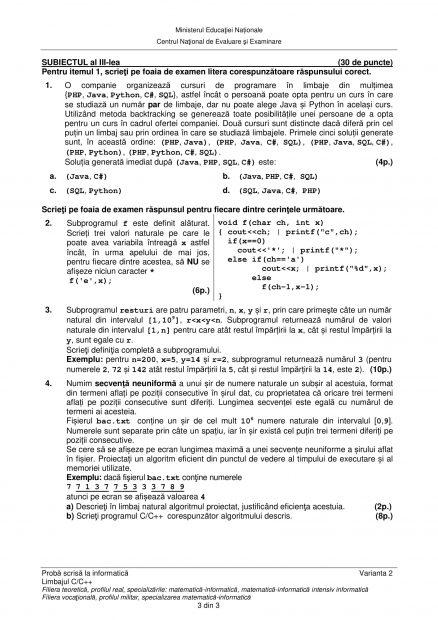 BAC 2018 la Informatică. Subiectele și baremul de la proba de Informatică la Bacalaureat 2018