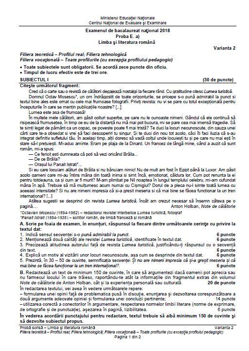 Subiectele date la Limba și literatura română la BACALAUREAT 2018. Genul liric, subiect la real, cât și la uman  / UPDATE