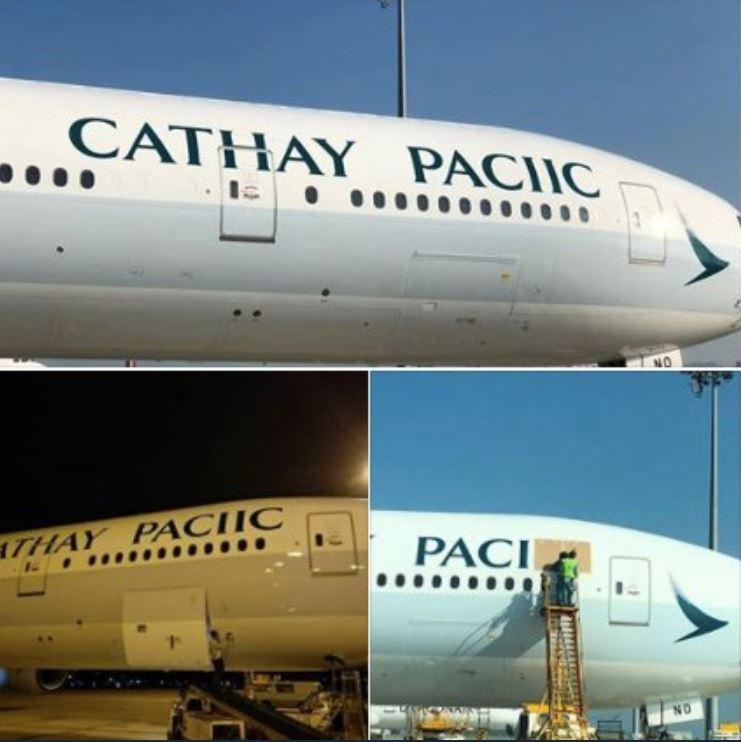 O companie aeriană și-a scris greșit numele pe una dintre aeronave