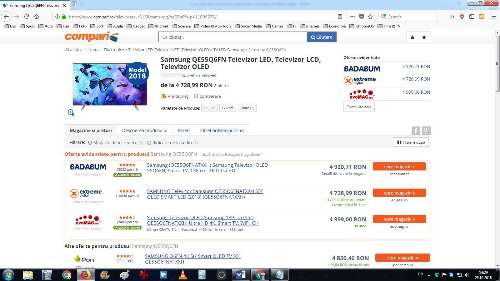 Samsung Q6FN pe Compari.ro