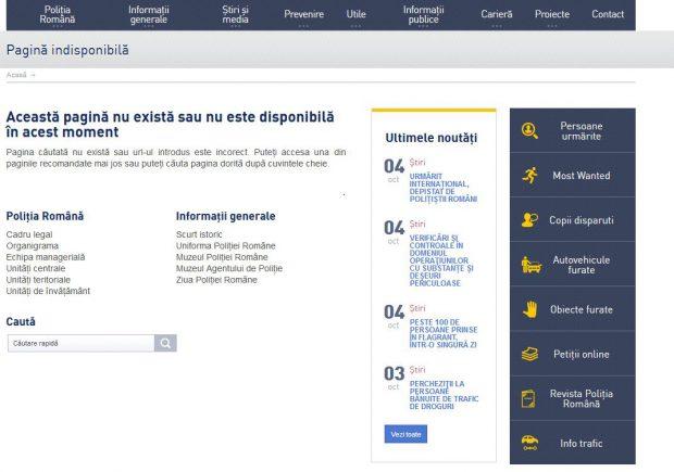 """Elena Udrea şi Alina Bica au fost şterse de pe site-ul Poliţiei Române. Cele două apăreau, după ce au fost condamnate definitiv, la secţiunea """"persoane urmărite""""."""