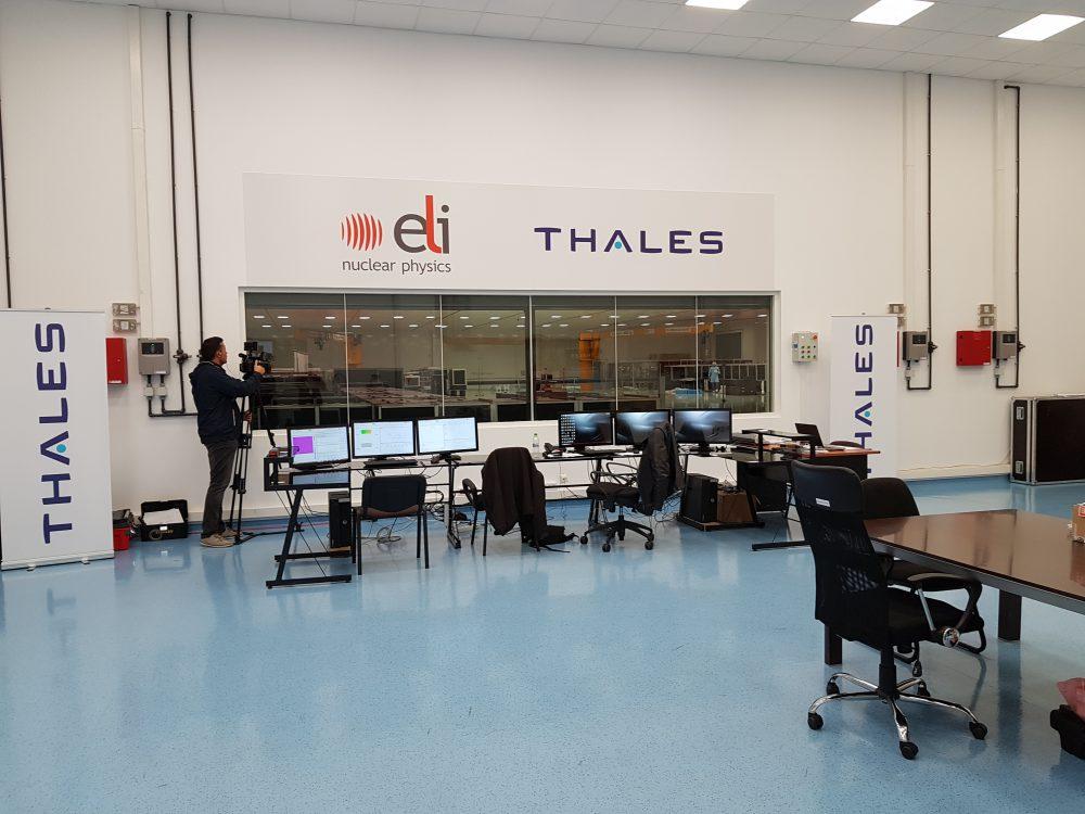 Aceasta este camera de unde cercetătorii vor analiza ce se întâmplă când raza laser va interacţiona cu raza gamma, sau cu un alt obiect