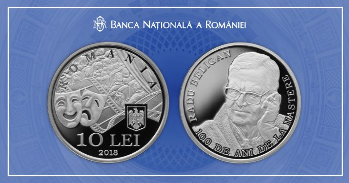 moneda-bnr-radu-beligan