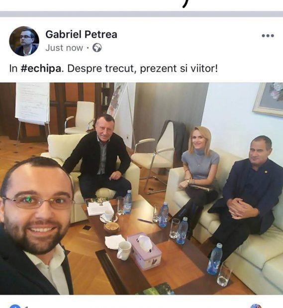 """Preşedintele Tineretului PSD, Gabriel Petrea, alături de Gabriela Firea, Paul Stănescu şi Marian Neacşu: """"În echipă"""""""