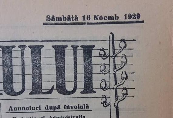 Scandal la indigo în epoci diferite! Medicii falși profesează în România de aproape un secol!