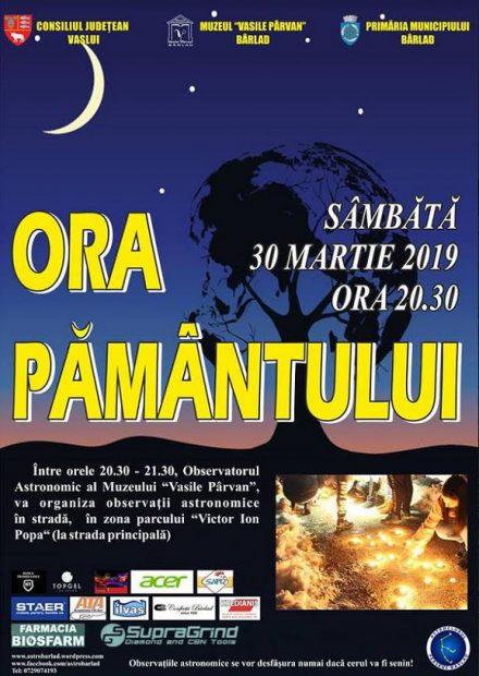 Ora Pământului 2019. Mai multe orașe și instituții din țară vor stinge lumina o oră, sâmbătă seara. Printre ele, Palatul Cotroceni, Parlamentul și Guvernul