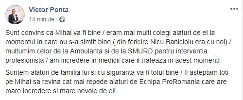 Nicolae Bănicioiu i-a acordat primul ajutor lui Mihai Tudose, după ce i s-a făcut rău. Mesajul lui Victor Ponta după ce fostul premier a ajuns la spital
