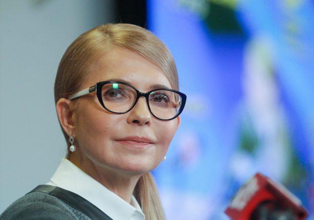 Iulia Timoșenko, candidatul Partidului Patria la alegerile prezidențiale 2019 din Ucraina (Foto: EPA)