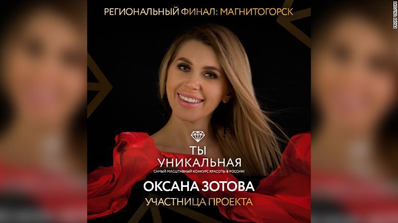 Preoteasa Oksana Zotova