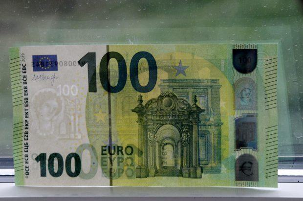 Noua bancnotă de 200 de euro