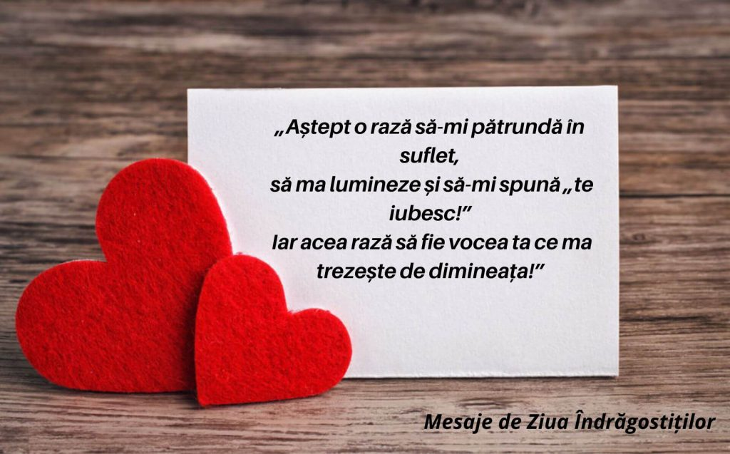 Declarații de dragoste