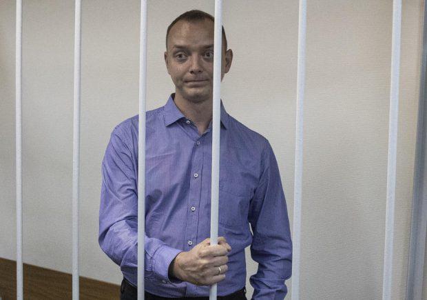 Fostul jurnalist rus Ivan Safronov, consilier la Roskosmos, inculpat pentru trădare. Riscă 20 de ani de închisoare