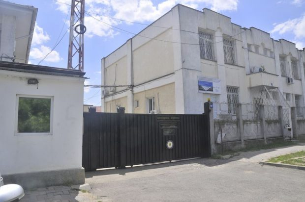 """Directorul adjunct al Penitenciarului Bacău, demis din funcţie din cauza unor deficienţe constatate """"pe linia siguranţei locului de deţinere"""""""