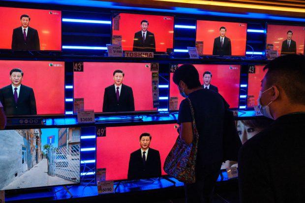 """Cum interzice China de peste 20 de ani companii și tehnologii incomode. """"Nu sunteți bineveniți"""""""
